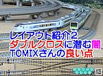 /blogimg.goo.ne.jp/user_image/49/f2/6440c85612acdc70d392854f5f9b72d3.png