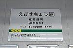 /3.bp.blogspot.com/-a6Vbqx6svts/XkvuSO5qIWI/AAAAAAAAGFM/uVo6kbTGSIEkRitqaFpgi6SnVL3yX-HBgCPcBGAYYCw/s1600/hankaiebisucho20200214.jpg