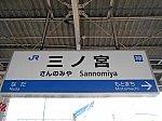 jrw-sannomiya-6.jpg