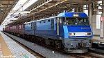 /stat.ameba.jp/user_images/20200603/23/tamagawaline/a0/91/j/o1920108014768743602.jpg