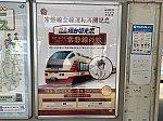 /stat.ameba.jp/user_images/20200601/16/haruyarailmodel1006/3c/9e/j/o3264244814767575781.jpg