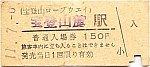 hoto01
