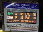 二俣川駅4番線:このあと西谷で接続する各停大崎行き・特急横浜行き(2020/5/31)