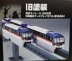 /stat.ameba.jp/user_images/20200521/10/04049rtk/e6/a4/j/o1191101514761923753.jpg