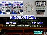 /blogimg.goo.ne.jp/user_image/61/61/50d2168bfe6c921aa64eb37956656926.png
