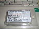 f:id:Rapid_Express_KobeSannomiya:20200604193231j:plain