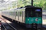 20200604-6136f-seishin-chuuou-local-gakuentoshi_IGP0661ma.jpg