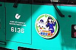 20200604-6136f-hokushinsen-shieika-hm-myoudani_IGP0665m.jpg