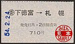 /stat.ameba.jp/user_images/20200604/00/suganuma-tenko/56/91/j/o0326019314768764294.jpg