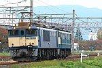900-EF64-151107A3.jpg