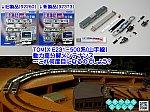 /blogimg.goo.ne.jp/user_image/44/d2/18dd71f56897a2c3dbcbd2a3dce7b207.png