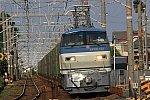 /stat.ameba.jp/user_images/20200605/19/takemas21/b6/b9/j/o0900060014769657502.jpg
