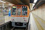 /norimono-osaka.com/wp/wp-content/uploads/2020/06/2020-06-05-16.27.04.jpg