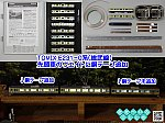 /blogimg.goo.ne.jp/user_image/38/02/1d7457cd452a3912d2bb0132c1bd6c34.png