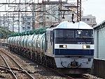 /stat.ameba.jp/user_images/20200606/16/toshi0925yuki/85/14/j/o3488261714770077044.jpg