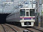 京王電鉄 新宿から区急 京王多摩センター行き1 9000系