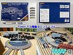 /blogimg.goo.ne.jp/user_image/69/79/8158078d8a51429fea42ec654e7b4763.png