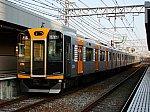 f:id:Rapid_Express_KobeSannomiya:20200607225850j:plain