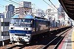 /stat.ameba.jp/user_images/20200607/23/powerlifter2401/d9/0c/j/o0600040014770835627.jpg
