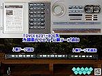 /blogimg.goo.ne.jp/user_image/55/f2/713a6e0d763f34355a5b9f06dd87f4f5.png