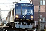 200306_静岡鉄道_1510F