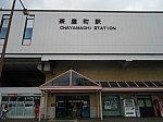 jrw-cyayamachi-2.jpg