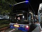 /stat.ameba.jp/user_images/20200607/02/510512shin/ea/60/j/o1080081014770321398.jpg