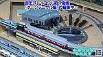/blogimg.goo.ne.jp/user_image/51/d6/df87a3026dc637fa4cfb4fb89521a6f9.png