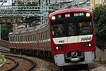 f:id:kawaturu:20200612210244j:plain