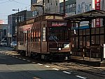 /stat.ameba.jp/user_images/20200613/08/noma--noma/27/04/j/o0443033314773335405.jpg