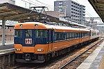 /stat.ameba.jp/user_images/20200613/19/sekotori/f1/8e/j/o0600040014773616942.jpg