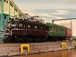 f:id:omocha_train:20200614104956j:image
