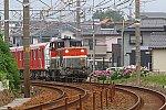 /stat.ameba.jp/user_images/20200614/16/railroad2954/8c/fd/j/o0650043414774049255.jpg