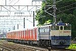 /stat.ameba.jp/user_images/20200614/18/miya-555-28/57/75/j/o1080072014774113027.jpg