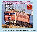 /yimg.orientalexpress.jp/wp-content/uploads/2020/06/7132.jpg
