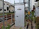 180902_KQ継電箱