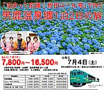 /img-cdn.jg.jugem.jp/4a0/3088212/20200618_6396778.jpg