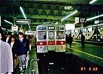 東急8610F