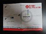 /stat.ameba.jp/user_images/20200620/09/ttm123210/4d/f3/j/o5184388814776782802.jpg