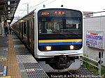 209系(C620) 202005
