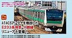 /yimg.orientalexpress.jp/wp-content/uploads/2020/06/98373_98374.jpg