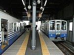 oth-train-263.jpg
