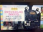 /stat.ameba.jp/user_images/20200621/16/kiniro-mosaicmall/27/58/j/o1080081014777469636.jpg