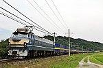 /stat.ameba.jp/user_images/20200621/17/shinkansenwest500/51/06/j/o1056070414777507767.jpg