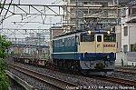 EF652096 202006