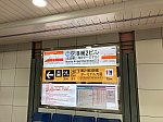 /stat.ameba.jp/user_images/20200619/22/azusamatiya02/ed/0a/j/o1080081014776635277.jpg
