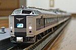 /stat.ameba.jp/user_images/20200622/20/shinkansenwest500/03/29/j/o1056070414778177020.jpg