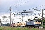 /i2.wp.com/railrailrail.xyz/wp-content/uploads/2020/06/IMG_1629-2.jpg?fit=800%2C534&ssl=1