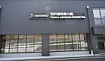 /stat.ameba.jp/user_images/20200619/14/bauare-notabi2019/92/b5/j/o1080063614776428246.jpg