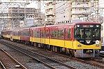 20200623-8054f-osaka-yodoyabashi-ltd-exp-110th-anniversary-hm-doi_IGP0719m.jpg